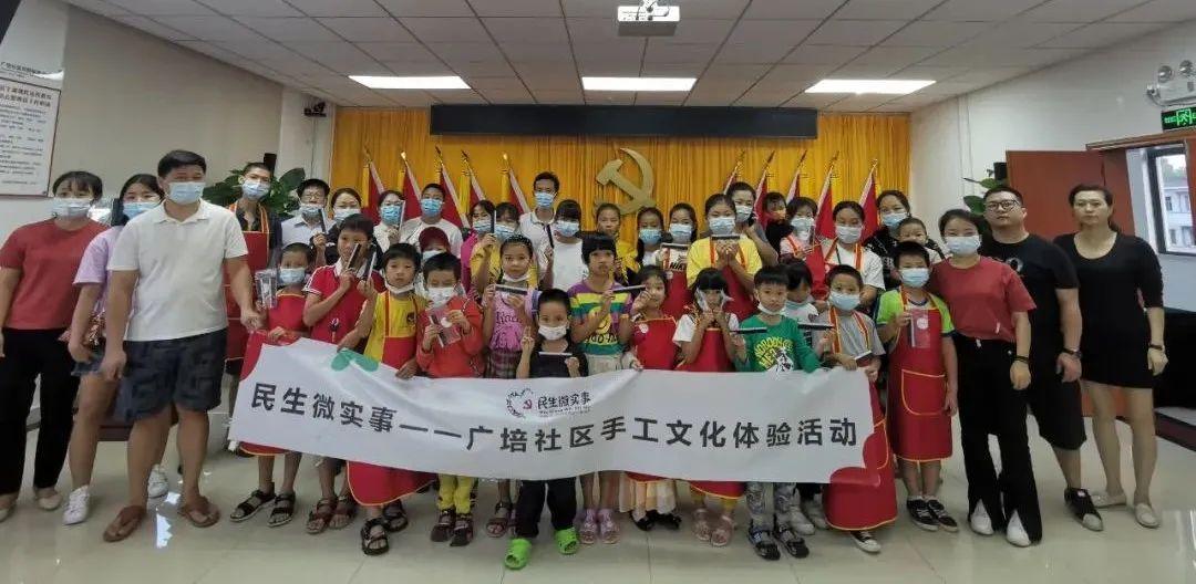 深圳龙华区观澜街道红木协会举办广培社