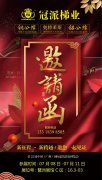 """冠派铜艺""""重装上阵""""第22届中国(广州)国际建"""