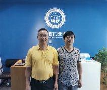 重庆木门协会秘书长走访广东门协和恒昌涂料企业