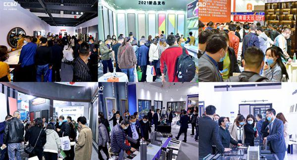 2022中国(成都)定制家居展览会(2022.04.14-16)
