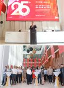 海太欧林25周年庆暨教育展厅开幕式圆满落