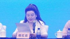 2021第五届郑州国际房地产行业博览会即将举行
