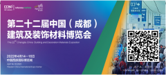 全域对接,赋能行业:2022中国成都建博